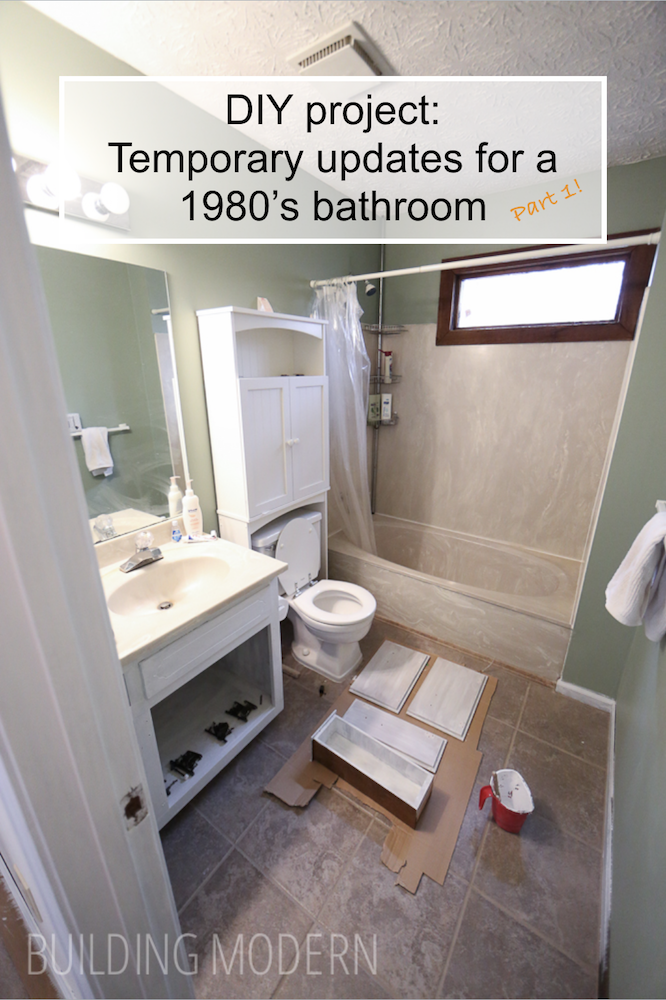 updating a 1980s bathroom